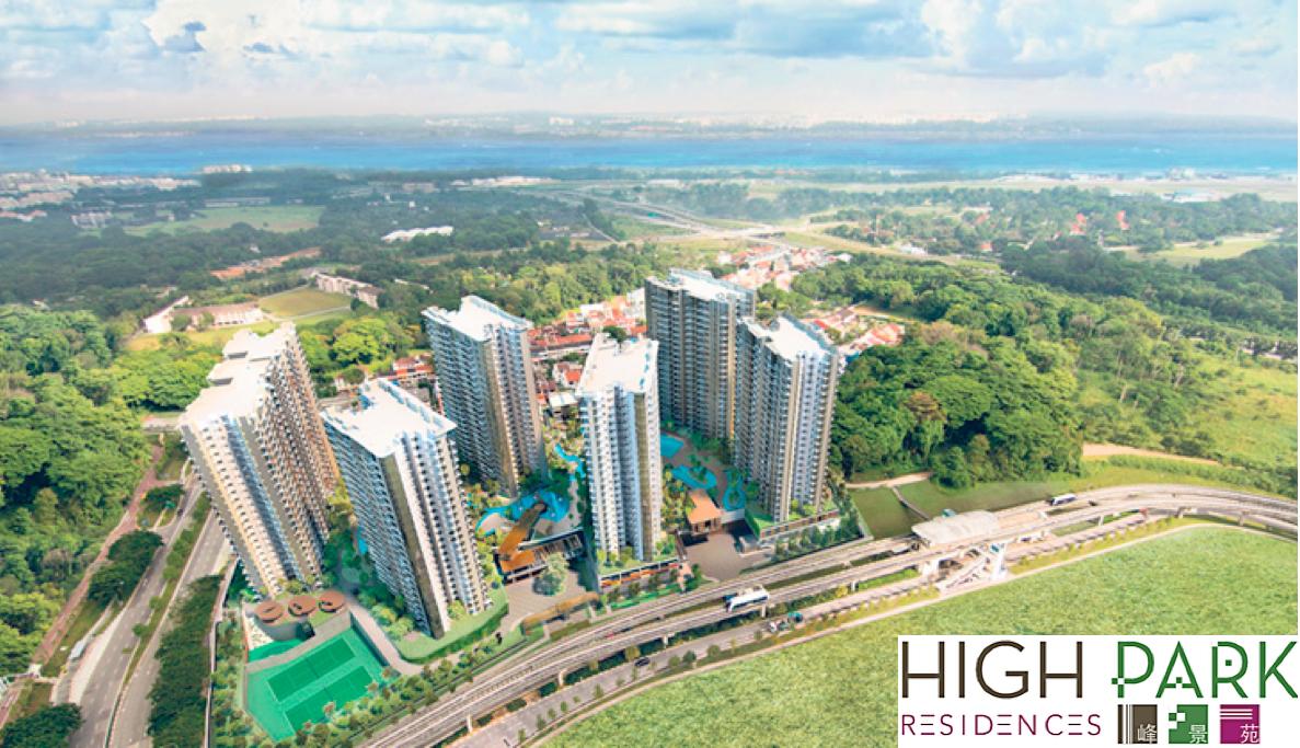 high park residences landscape facilities