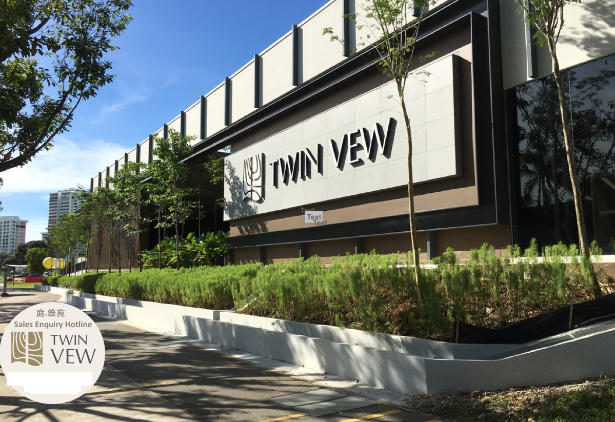 visit Twin VEW condo showflat