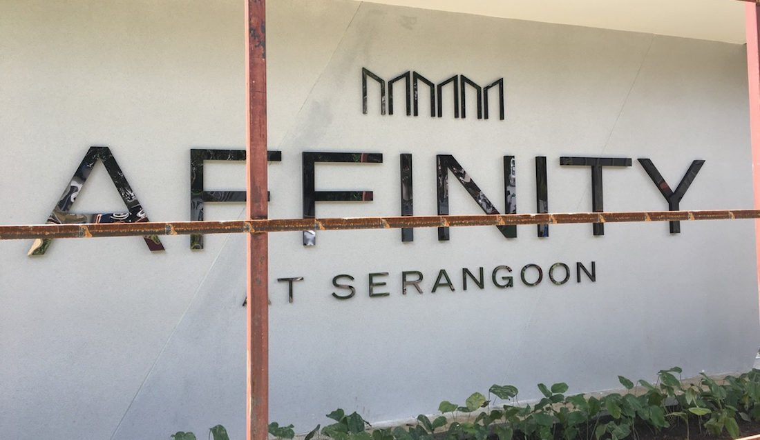 Affinity At Serangoon showflat location