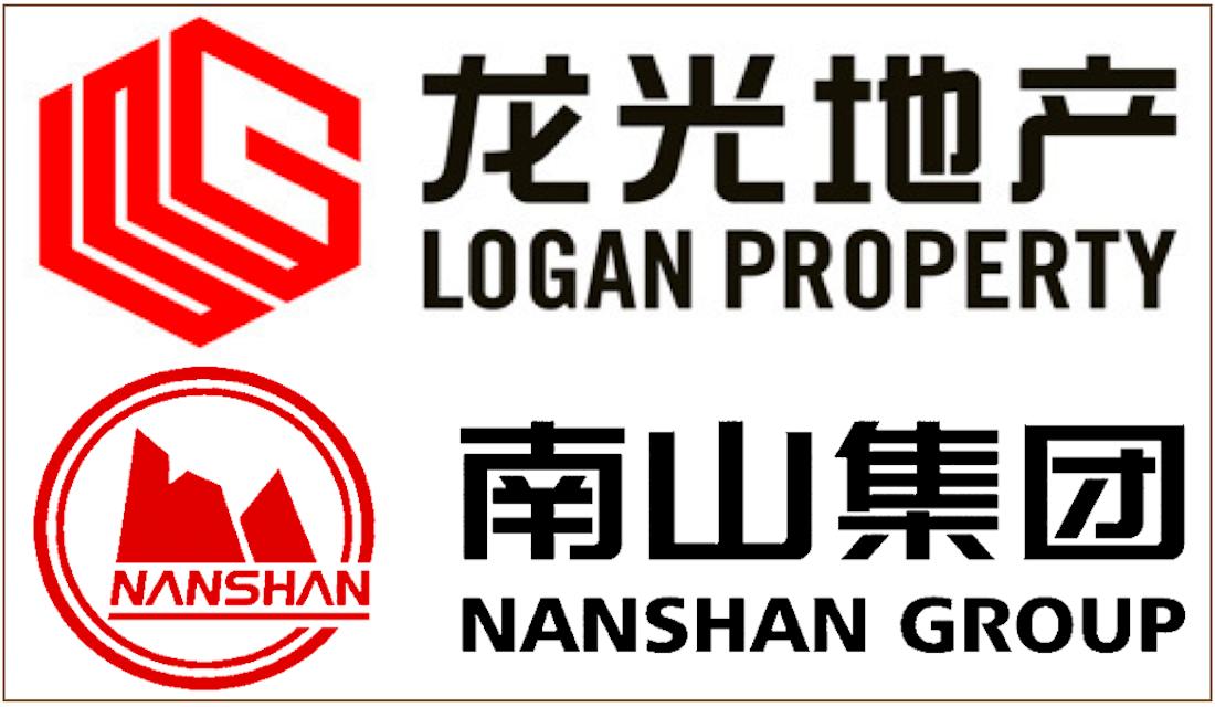 Stirling Residences developers logan property and nanshan group
