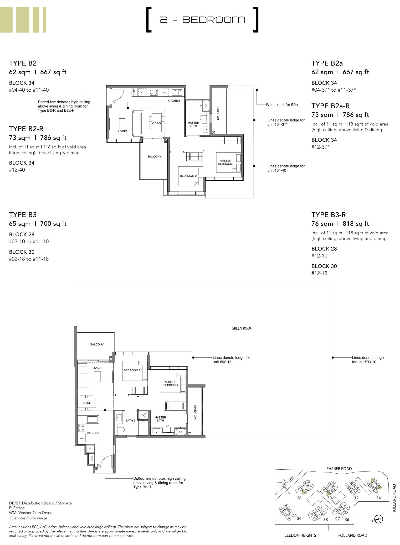 绿墩雅苑公寓户型图 Leedon Green floor plan 2 bedroom b2-b3