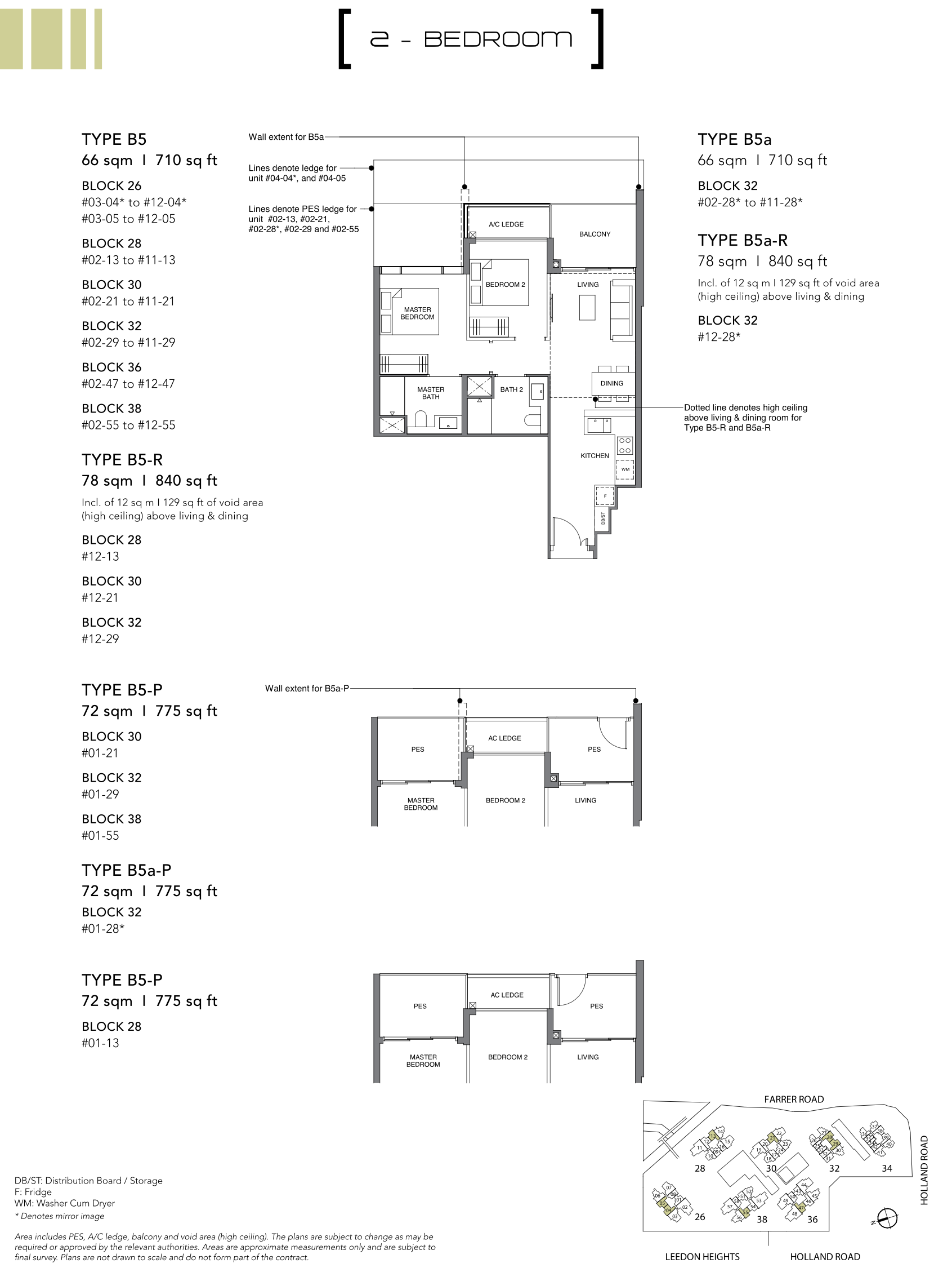 绿墩雅苑公寓户型图 Leedon Green floor plan 2 bedroom b5-b4a