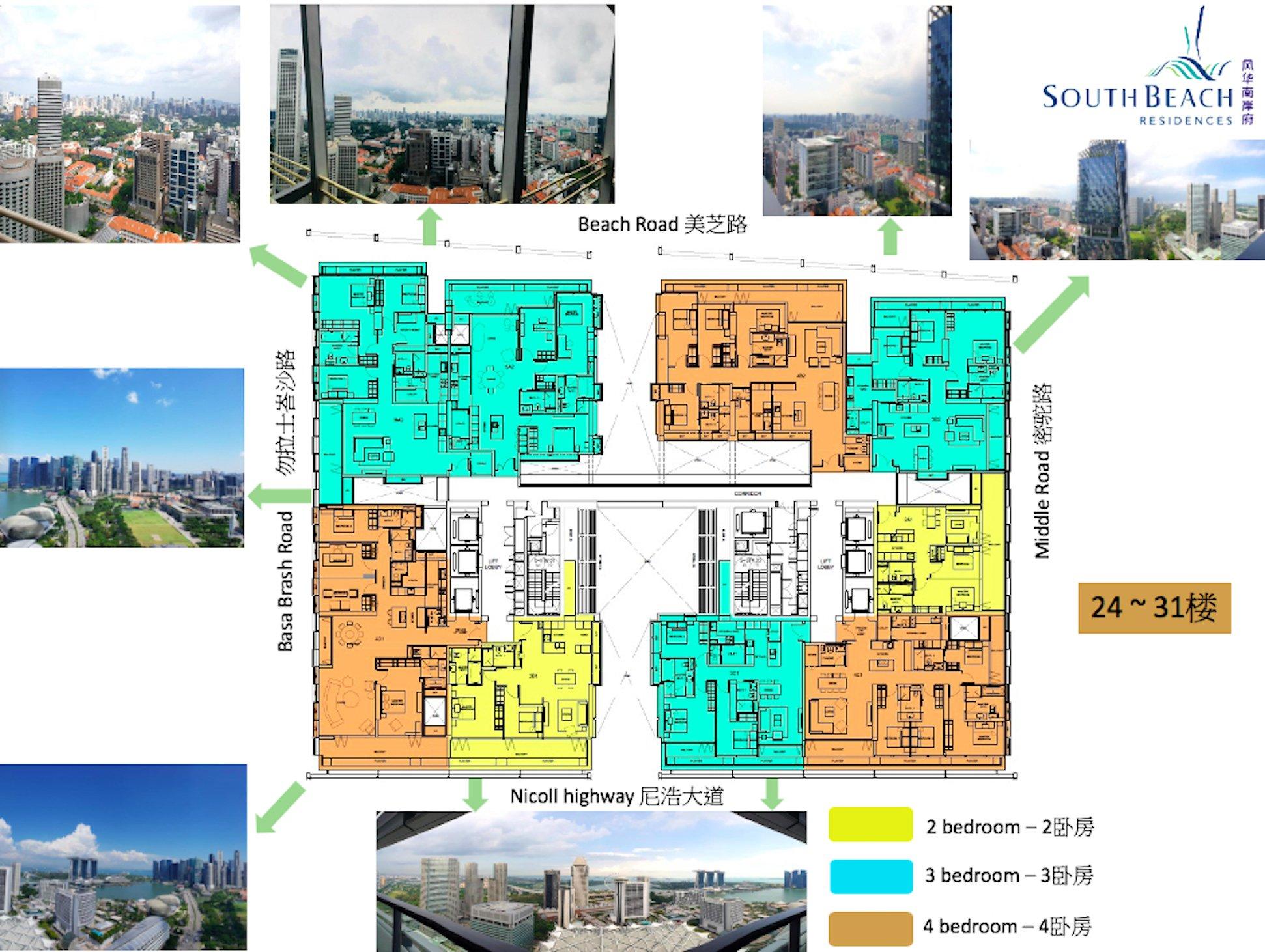 South Beach Residences-风华南岸府24-31楼户型方向区位图