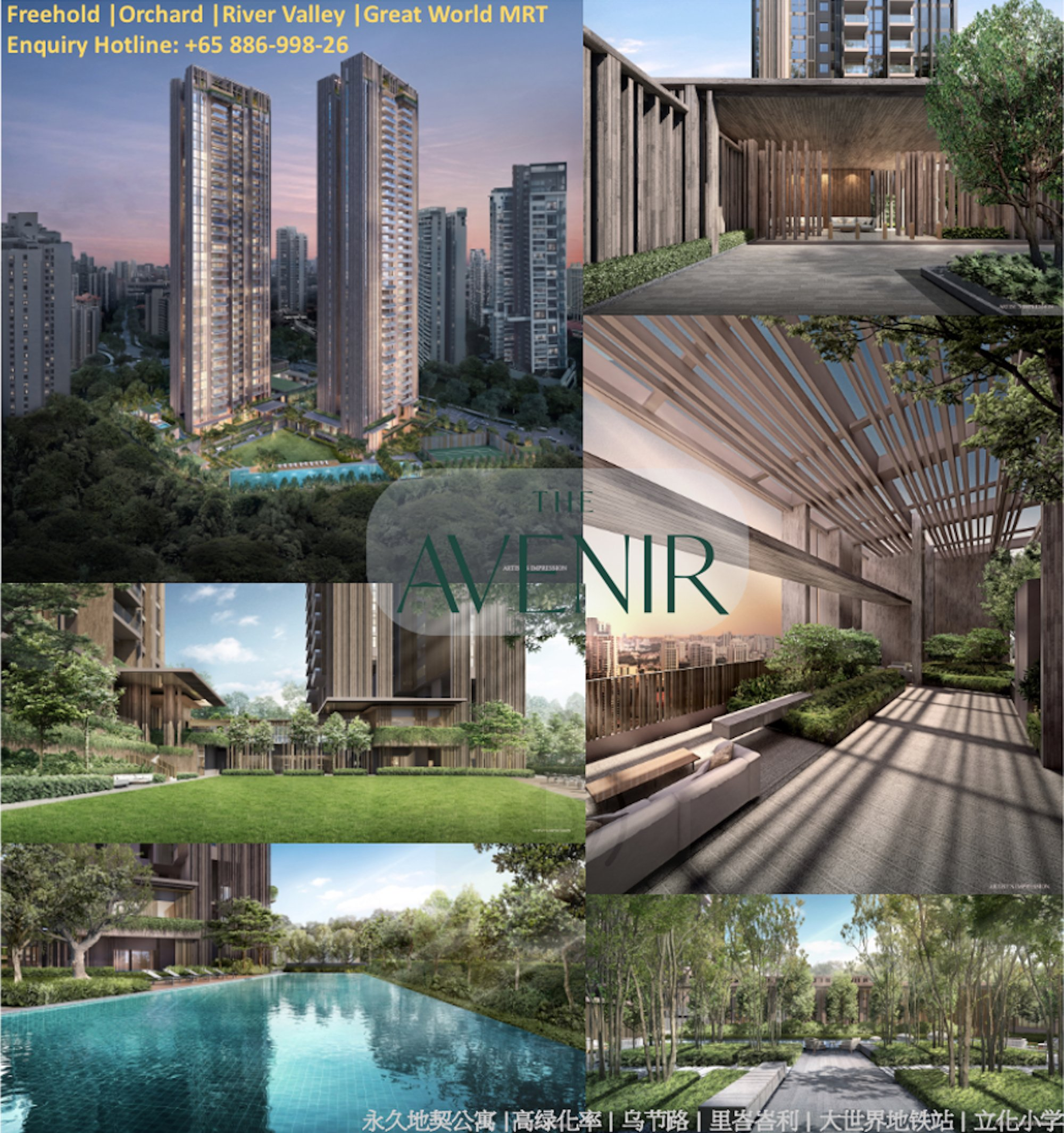 the avenir freehold condo in river valley overview