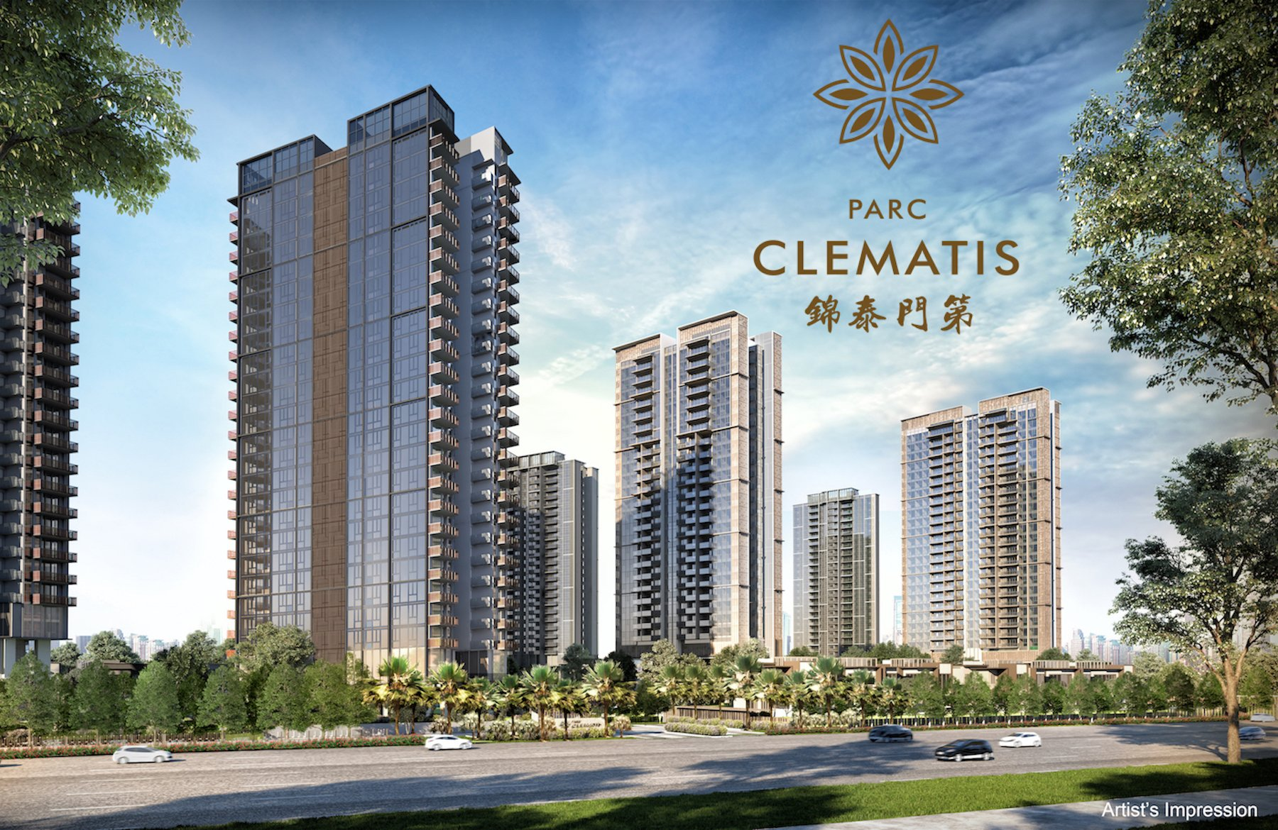 Parc Clematis 锦泰门第 overview hero with logo