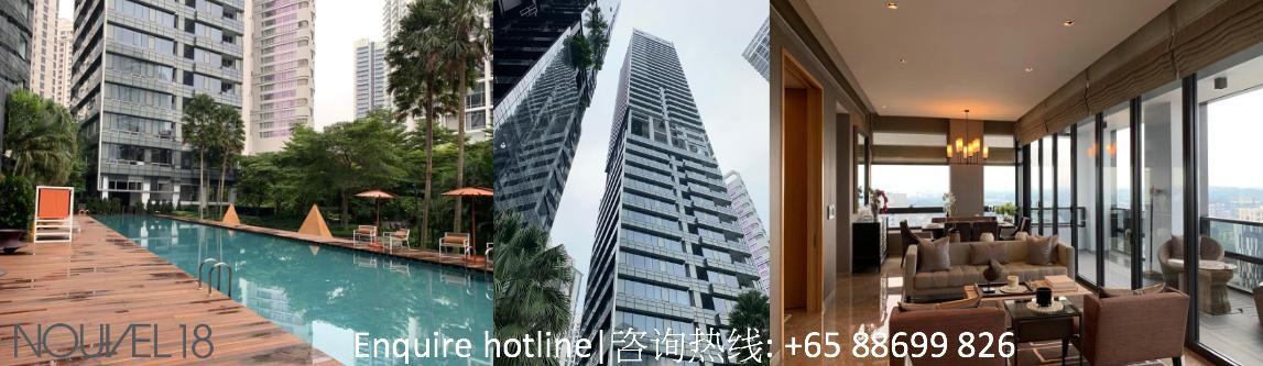 welcome to Nouvel 18 明筑公寓