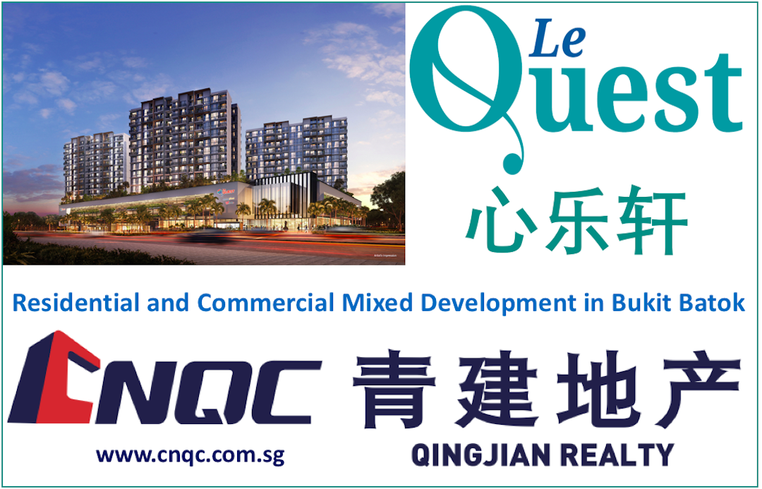 Le Quest Developer Qingjian Realty
